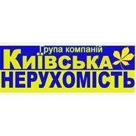 """АН """"Группа компаний Киевская недвижимость"""""""
