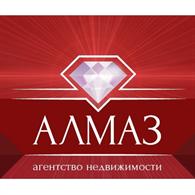Агентстство недвижимости Алмаз