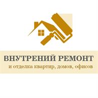 ВНУТРЕННИЙ РЕМОНТ  и оттделка квартир, домов офсов