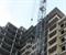 В России продавали квартиры на несуществующих этажах дома