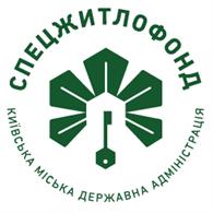 КП Спецжитлофонд