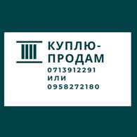звоните 071.391.22.91 Донецкая