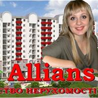 Анна Анатольевна Жердева