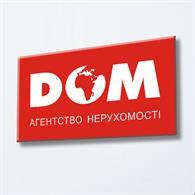 ДОМ агентство недвижимости