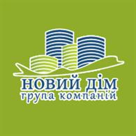 """Група компаній """"Новий дім"""""""