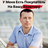 Юрий Николаевич Внученко