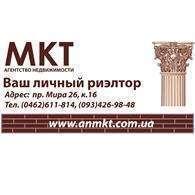 """Агентство недвижимости """"МКТ"""""""