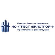 Трест Жилстрой-1, АО