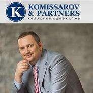 """Коллегия адвокатов """"Комиссаров и партнеры"""""""