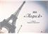ЖК Париж - изображение 3