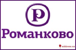 """Коттеджный комплекс """"Романково"""""""