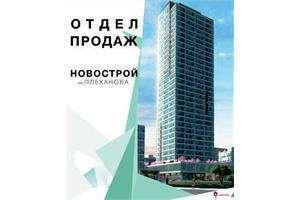 ЖК по ул. Князя Владимира Великого 15г