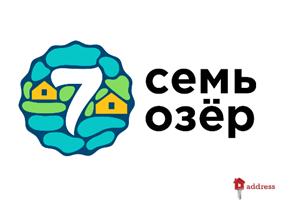 """Коттеджный городок """"Семь Озер"""""""