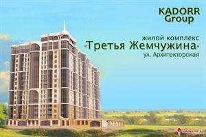 Архитекторская ул., -, 327