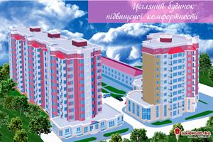 Гостомельский квартал