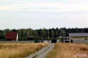 пгт. Немешаево, 868