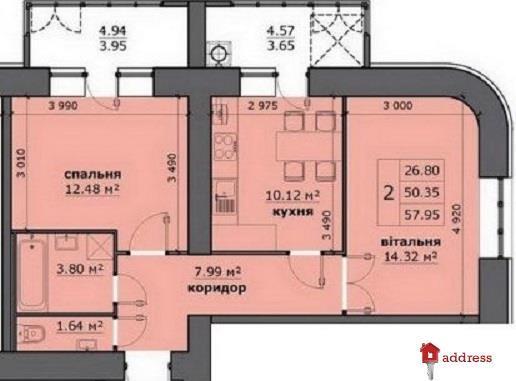 ЖК на Стрыйской: 2-комнатные
