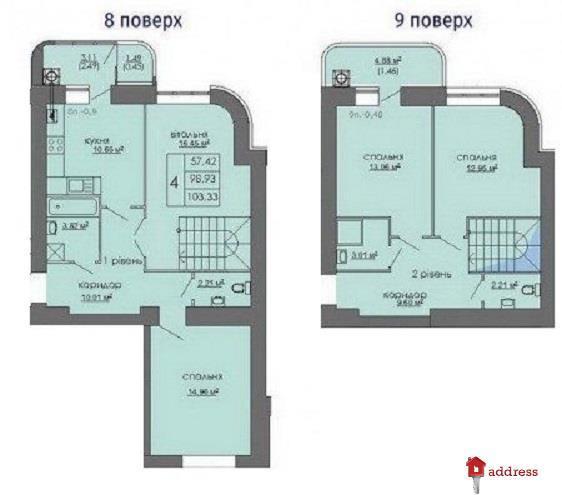 ЖК на Стрыйской: 4-комнатные