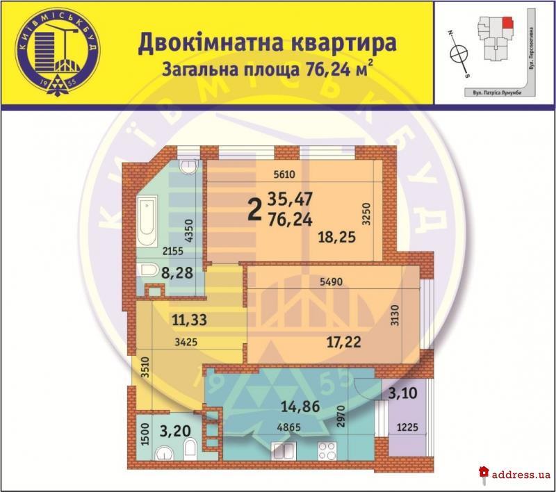 ЖК ул. Патриса Лумумбы, 11: Двухкомнатные