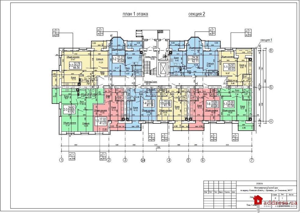 ЖК Ярославский: Планы этажей. Секция 2