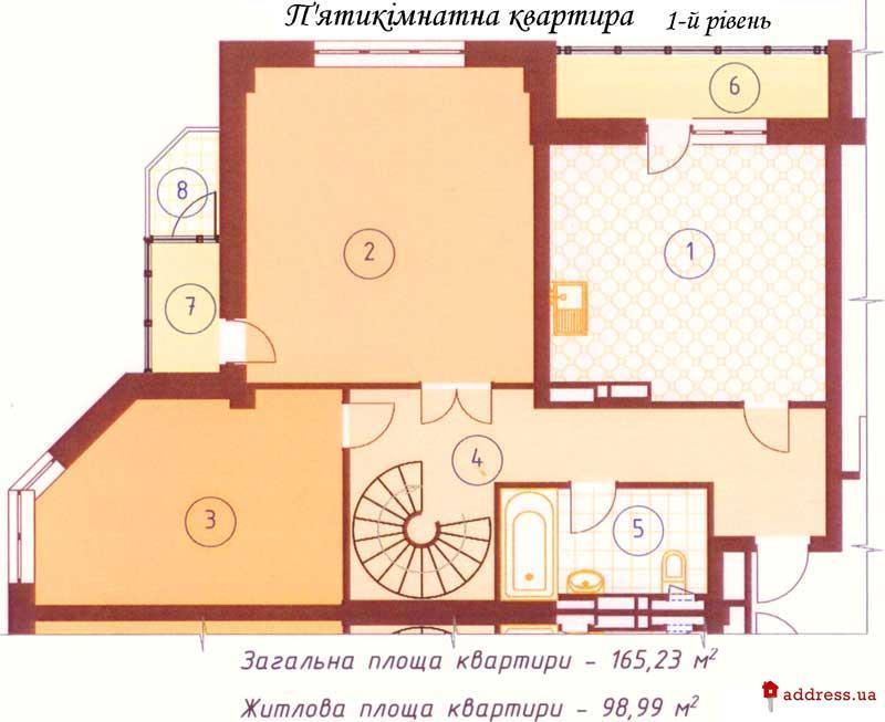 Жилой дом по ул. Фрунзе, 85/87-А: Пятикомнатные