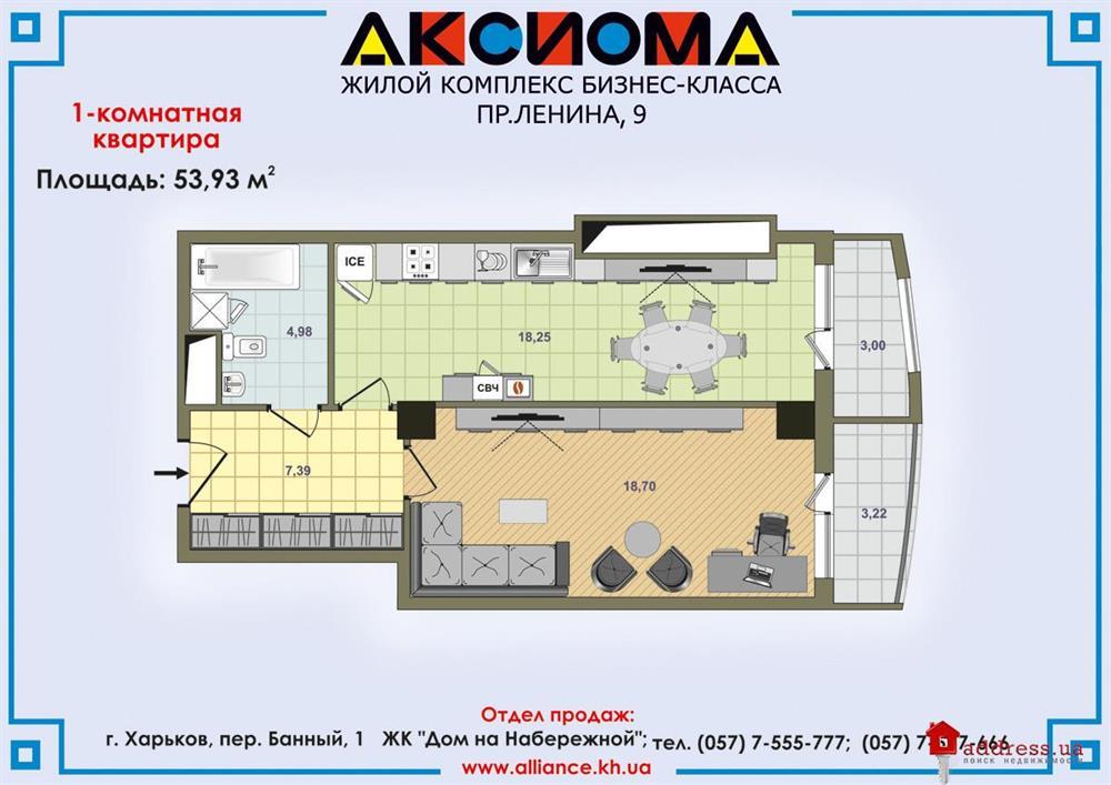 Жилой комплекс бизнес-класса «Аксиома»: Однокомнатные