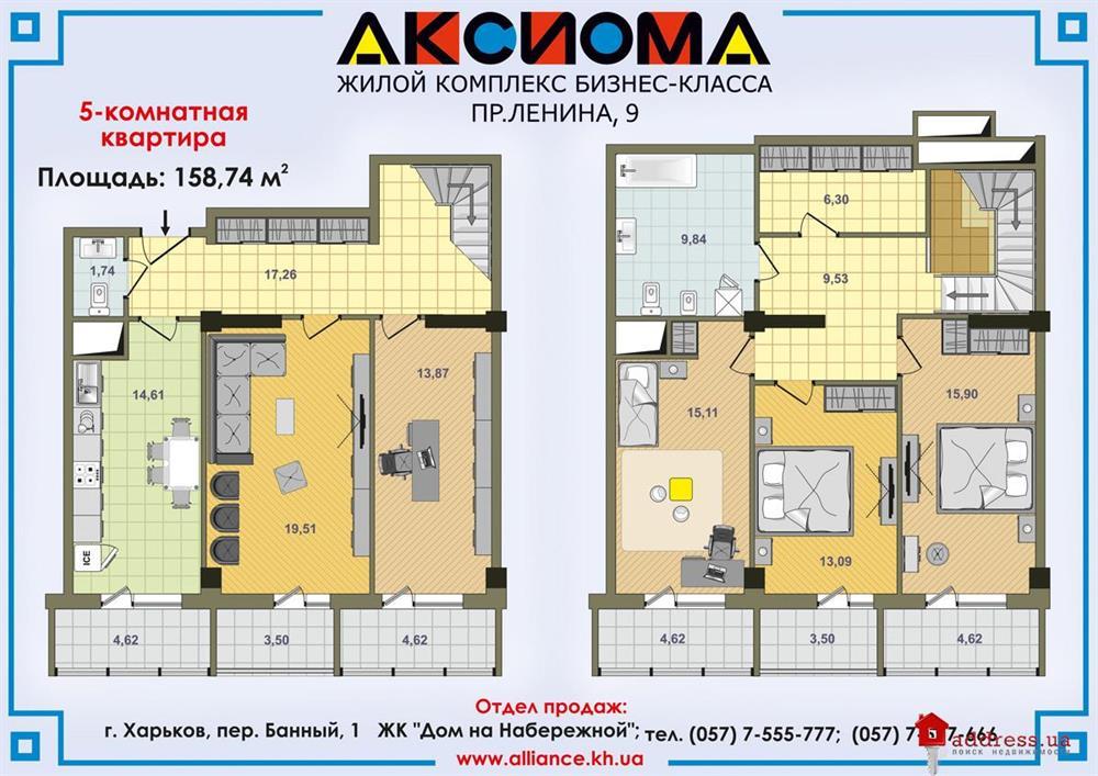 Жилой комплекс бизнес-класса «Аксиома»: Пятикомнатные