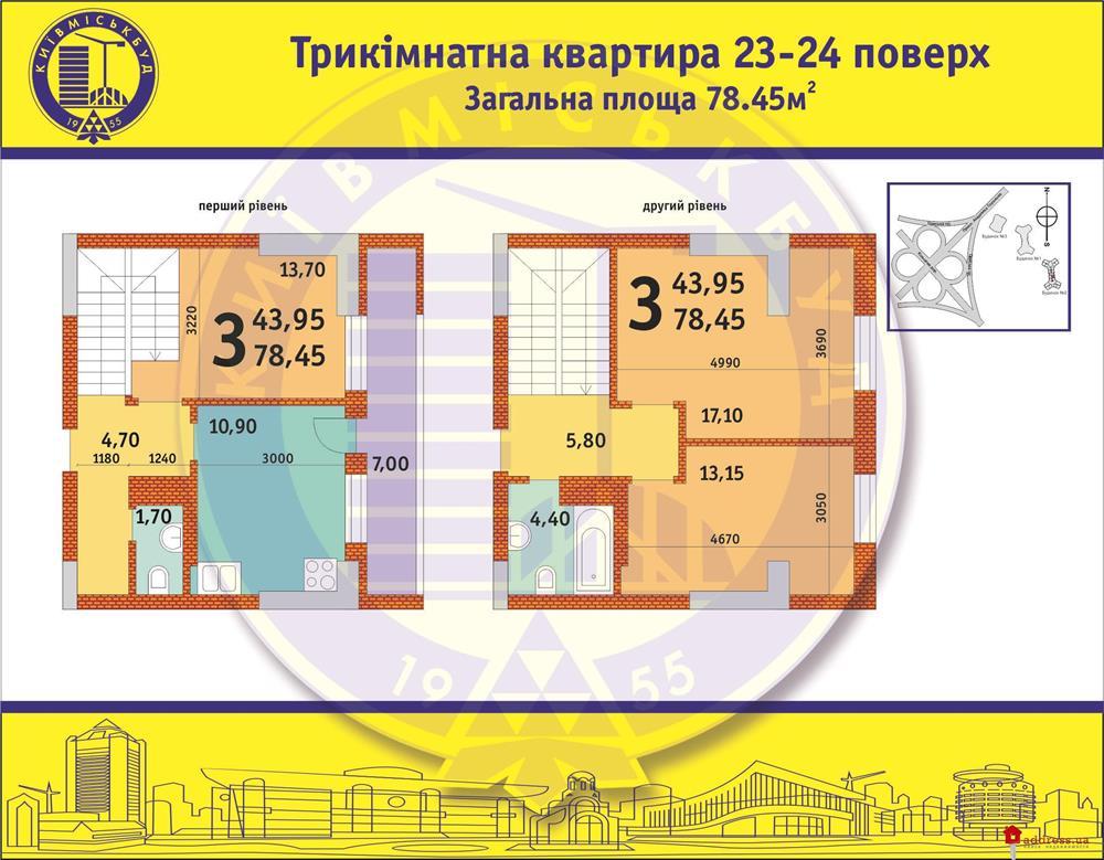 ЖК проспект Академика Глушкова, 92-Б: Трехкомнатные