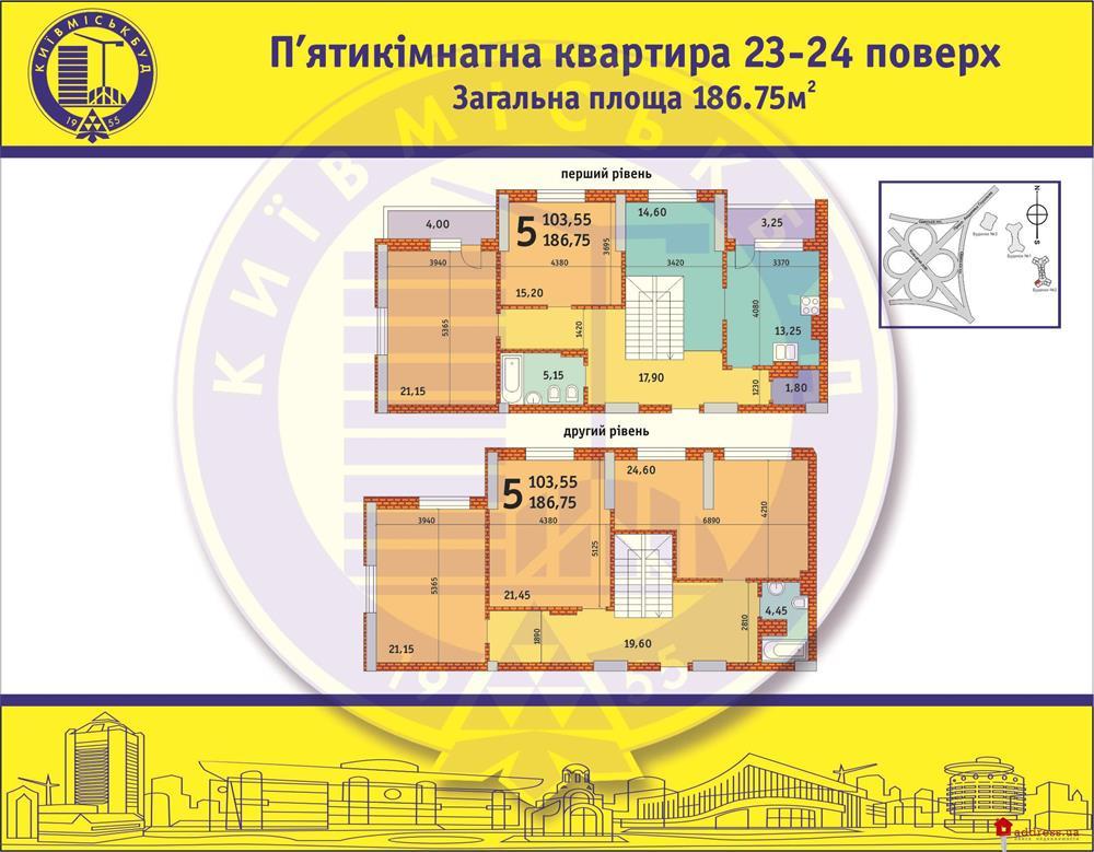 ЖК проспект Академика Глушкова, 92-Б: Пятикомнатные