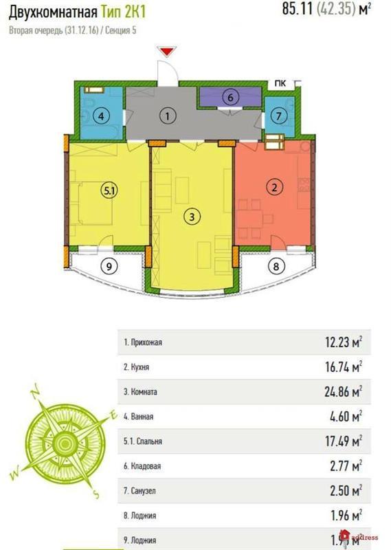 ЖК Soho Residence (2 очередь): Двухкомнатные