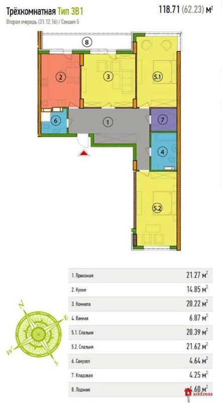 ЖК Soho Residence (2 очередь): Трехкомнатные