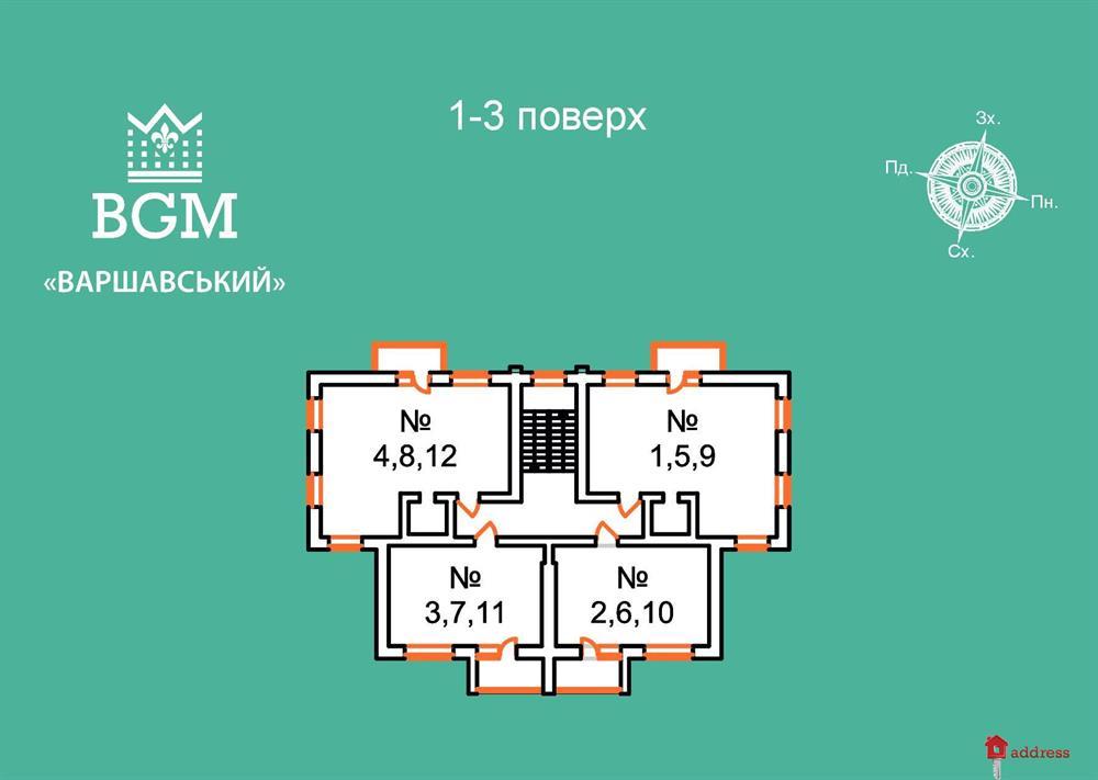 ЖК Варшавский: Планировки этажей