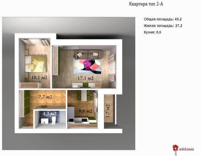 Irpin Residence: Двухкомнатные