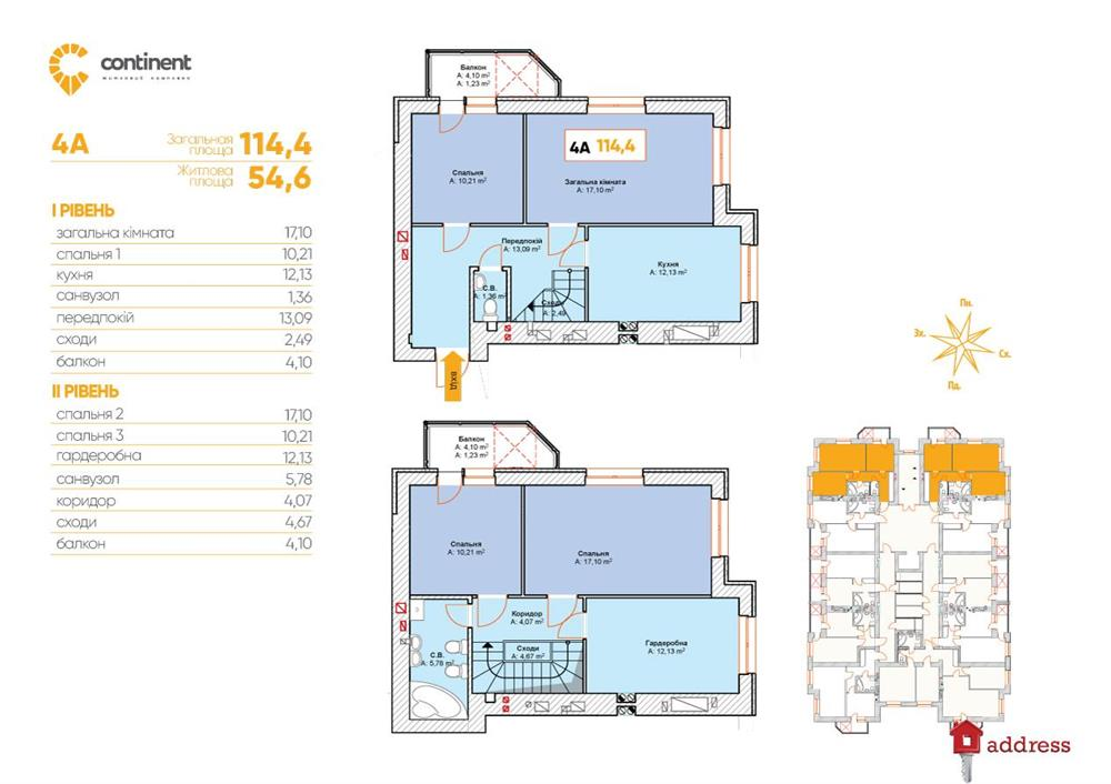 ЖК Континент: 4 комнатные