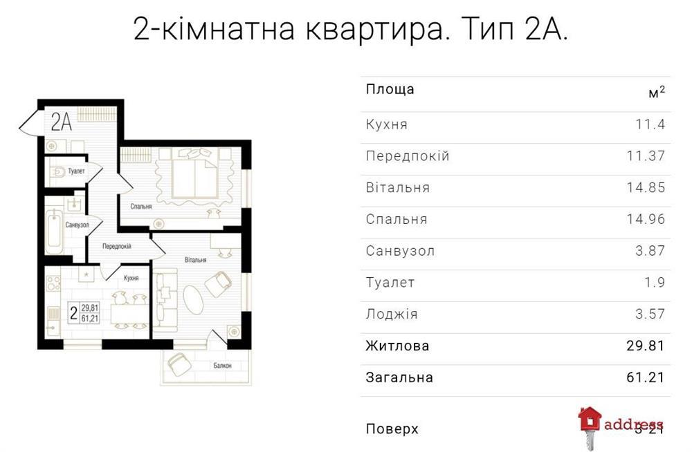 ЖК New York Concept House: 2 комнатные