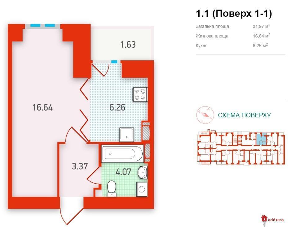"""ЖК """"Чаривне Мисто"""": 1 комнатные"""