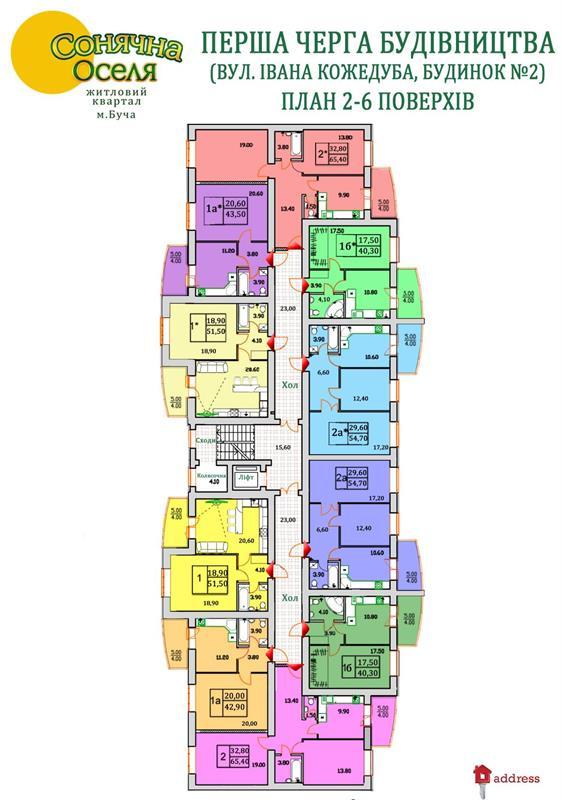 ЖК Сонячна Оселя: Первая очередь Дом №2