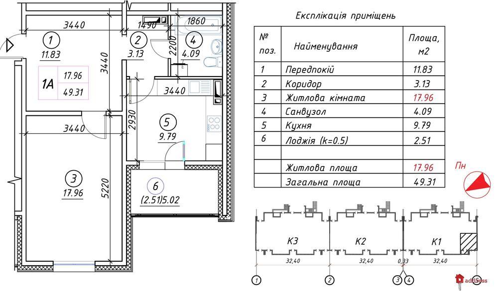 ЖК Вудстория: 1-комнатные
