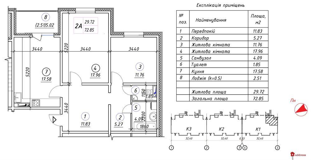 ЖК Вудстория: 2-комнатные