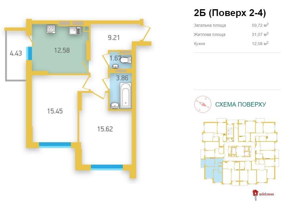 ЖК Friendly House: 2 комнатные