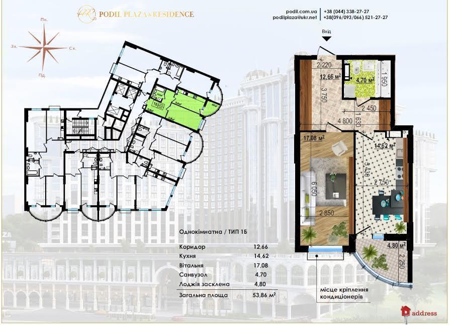 ЖК Podil Plaza & Residence: Однокомнатные