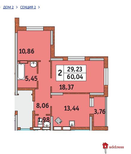 ЖК Медовый: 2 Комнаты
