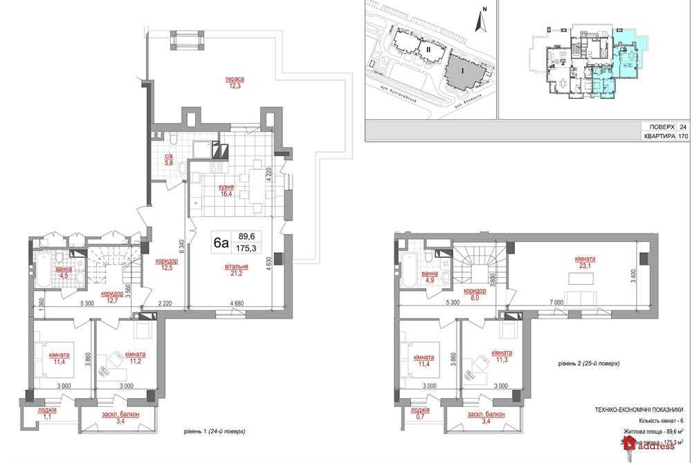ЖК West House: 6к