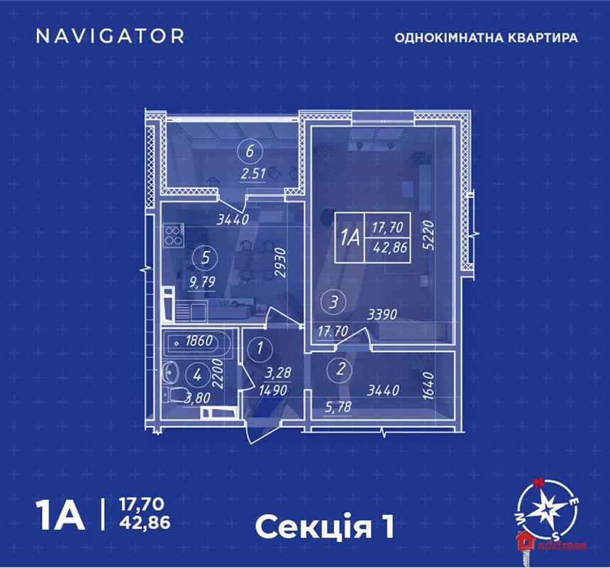 ЖК Navigator: 1-комнатные