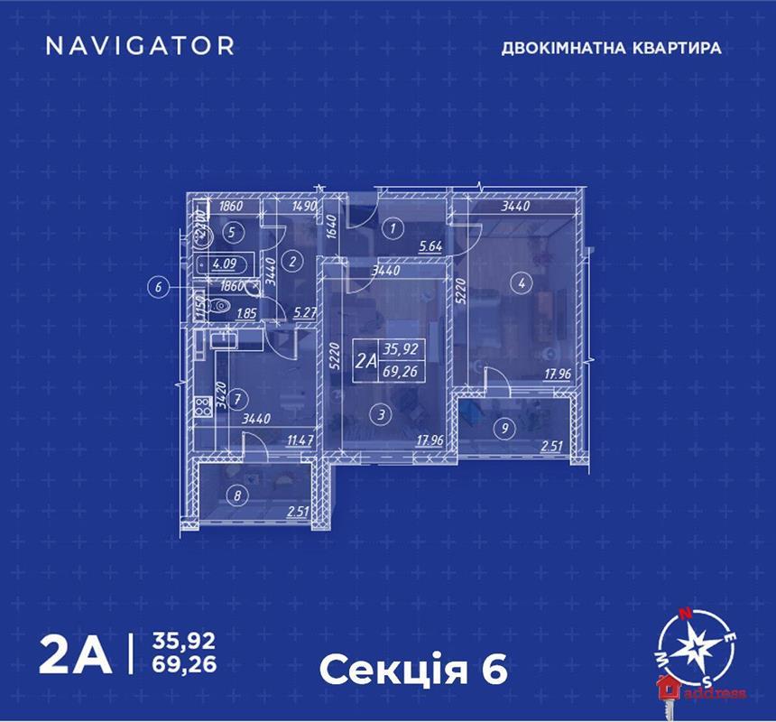 ЖК Navigator: 2-комнатные