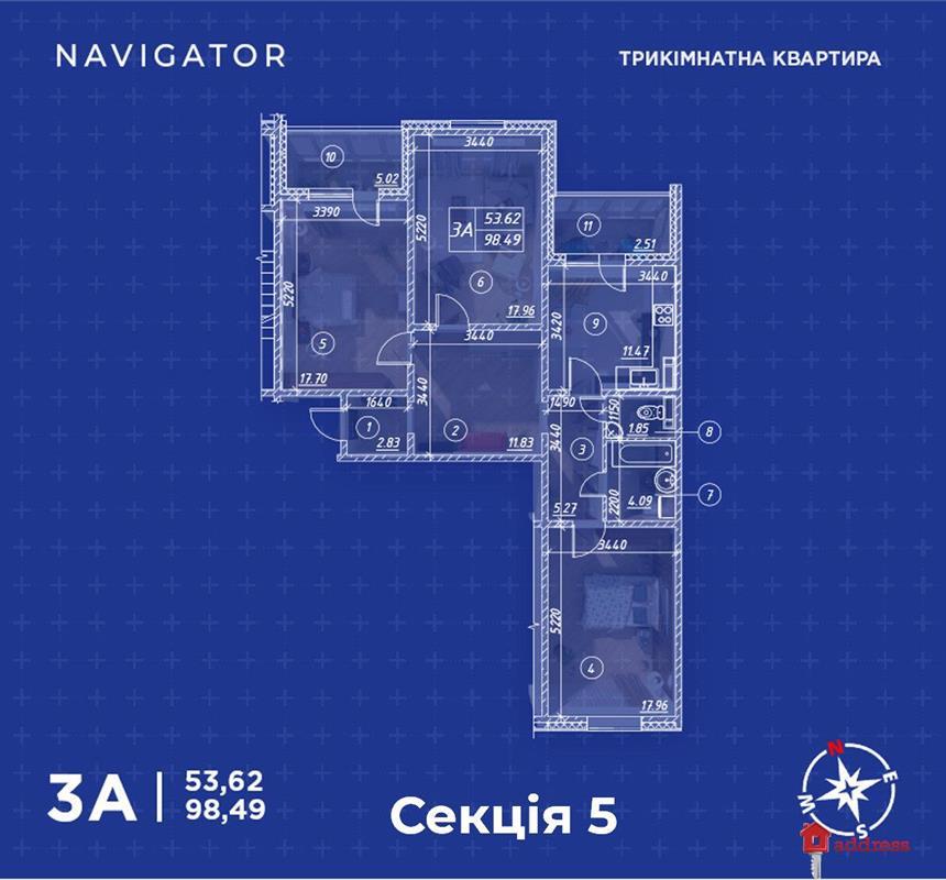 ЖК Navigator: 3-комнатные