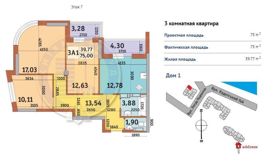 ЖК Медовый-2: 3-комнатные