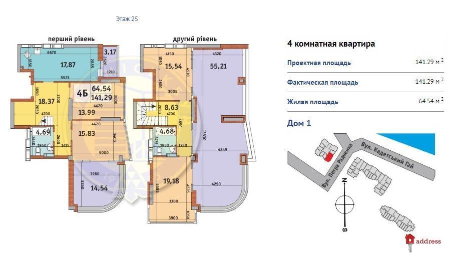 ЖК Медовый-2: 4-комнатные