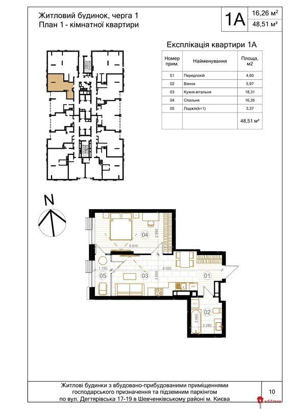 ЖК Creator City: 1-комнатные