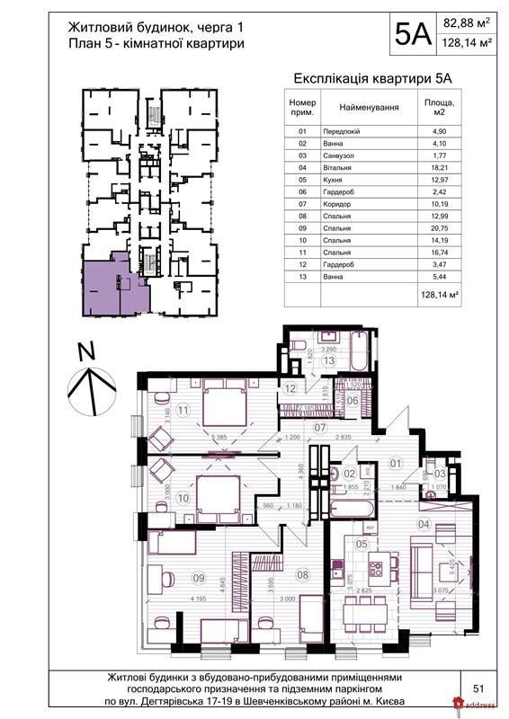 ЖК Creator City: 5-комнатные